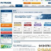 FXトレード・フィナンシャルの公式サイトです。