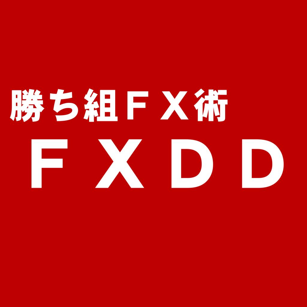 MT4などの充実ツールが評判『FXDD』を独断評価