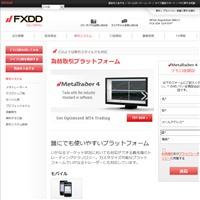 FXDDのツールです。