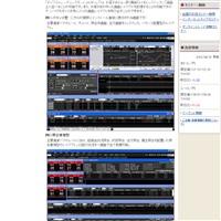 ダイワ365FX取引ツールです。