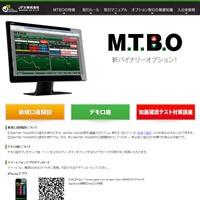 JFX MTBO公式サイトです。