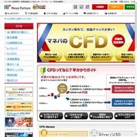 マネーパートナーズCFD公式サイトです。