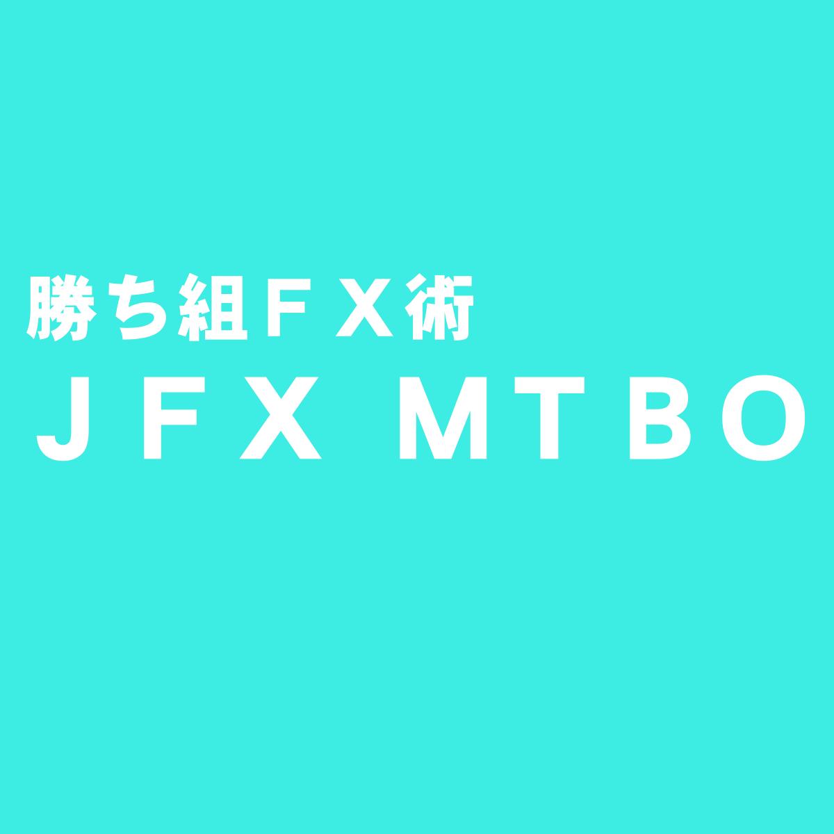 JFX MTBO