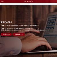 東郷証券FX-PROです。